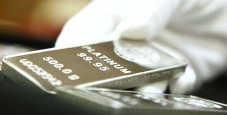 Платина - банковский слиток