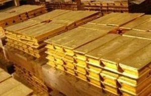 Золотые слитки - надежный инструмент для сбережений